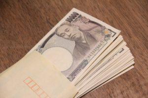 日本人の平均年収から社会を考える